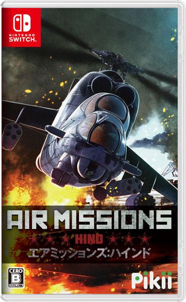 Nintendo Switch Air Missions: HIND[Pikii]《発売済・在庫品》