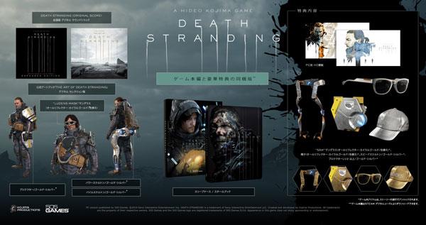 PCソフト DEATH STRANDING デジタルダウンロード版 / 初回限定生産版[505 Games]《発売済・在庫品》