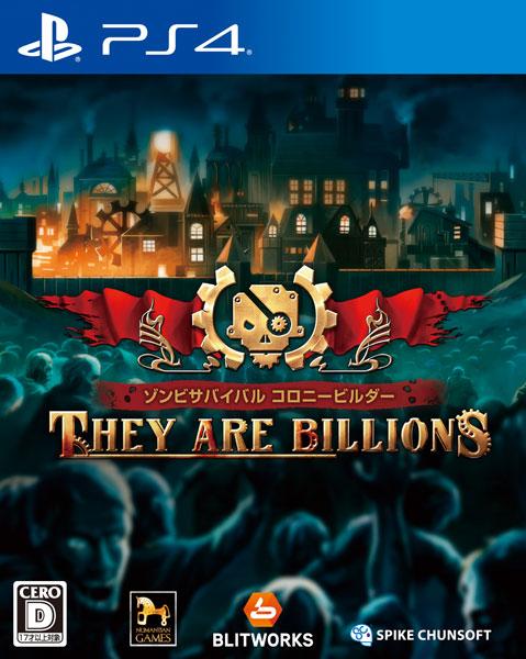 PS4 ゾンビサバイバル コロニービルダー They Are Billions[スパイク・チュンソフト]《在庫切れ》