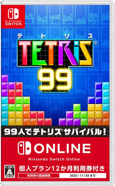 Nintendo Switch TETRIS 99[任天堂]《発売済・在庫品》