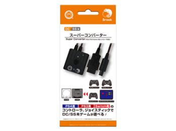 スーパーコンバーター(PS4/PS3/Switch用コントローラ対応) (ドリームキャスト/セガサターン用)[コロンバスサークル]《発売済・在庫品》