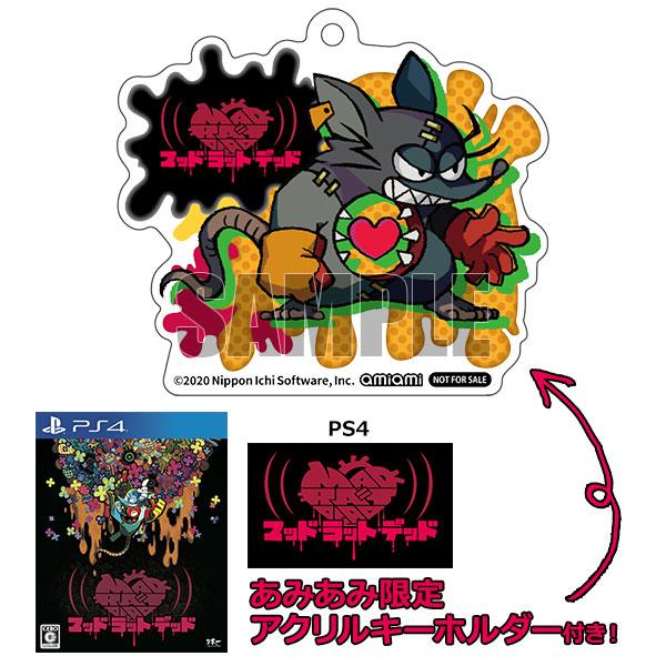 【あみあみ限定特典】PS4 MAD RAT DEAD[日本一ソフトウェア]《発売済・在庫品》