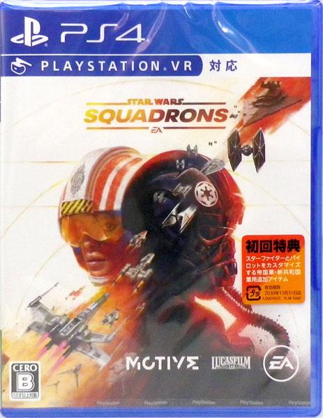 【特典】PS4 Star Wars:スコードロン[EA]《在庫切れ》