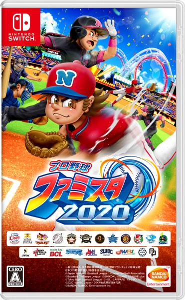【特典】Nintendo Switch プロ野球 ファミスタ 2020[バンダイナムコ]【送料無料】《発売済・在庫品》
