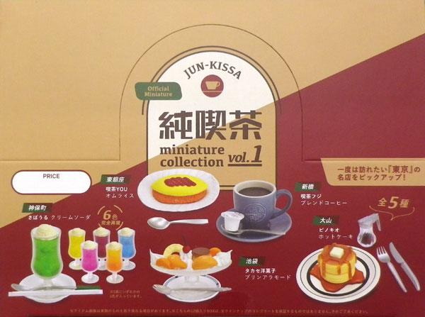 純喫茶ミニチュアコレクション 12個入りBOX[ケンエレファント]《在庫切れ》
