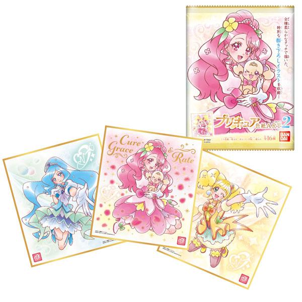 プリキュア色紙ART2 10個入りBOX (食玩)[バンダイ]《在庫切れ》