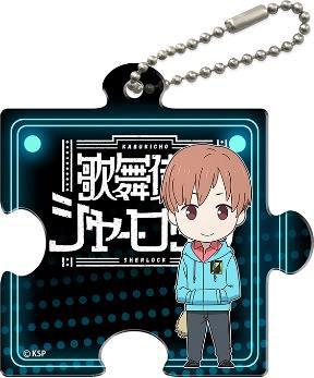 『歌舞伎町シャーロック』パズル型クリアチャーム ジェームズ・モリアーティSD[キャラモード]《在庫切れ》
