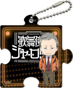 『歌舞伎町シャーロック』パズル型クリアチャーム ミッシェル・ベルモントSD[キャラモード]《在庫切れ》