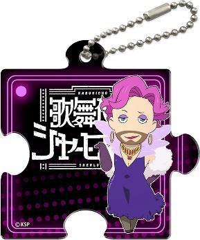 『歌舞伎町シャーロック』パズル型クリアチャーム ハドソン夫人SD[キャラモード]《在庫切れ》
