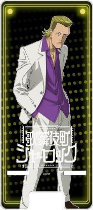『歌舞伎町シャーロック』マルチクリアスタンド 小林寅太郎[キャラモード]《在庫切れ》