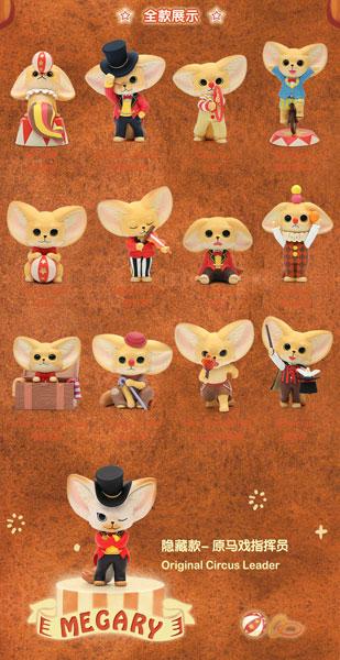 THE KENNETH FOX サーカスシリーズ