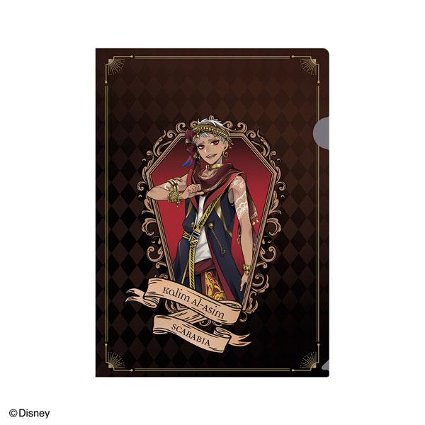 ディズニー ツイステッドワンダーランド クリアファイル カリム(再販)[サンスター文具]《発売済・在庫品》