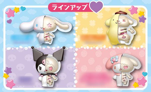 KAITAI FANTASY サンリオキャラクターズ 4個入りBOX[メガハウス]《在庫切れ》