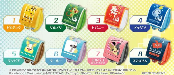 ポケットモンスター ピカピカランドセル3 ~ガラル地方へゴー!~ 8個入りBOX (食玩)[リーメント]《発売済・在庫品》