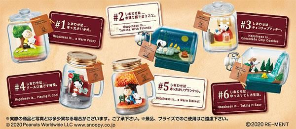 ピーナッツ SNOOPY & FRIENDS Terrarium Happiness with Snoopy 6個入りBOX(再販)[リーメント]《発売済・在庫品》