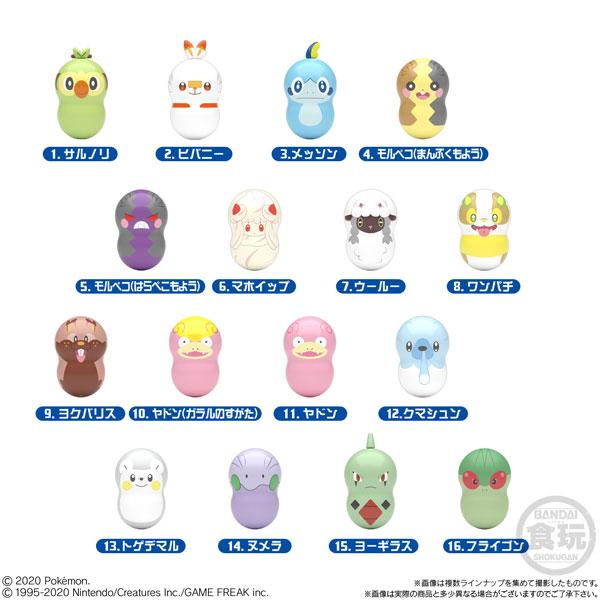クーナッツ ポケモン 4 14個入りBOX (食玩)[バンダイ]《08月予約》