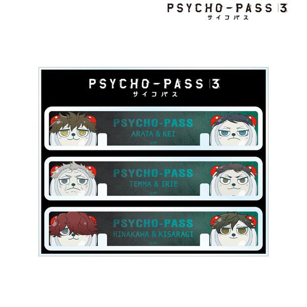 PSYCHO-PASS サイコパス 3 卓上アクリル万年カレンダー 着せ替えパーツ[アルマビアンカ]《09月予約》