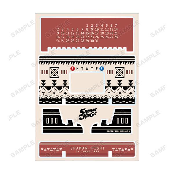 シャーマンキング シャーマンファイト イン トーキョー 2000 パッチ族 卓上アクリル万年カレンダー[アルマビアンカ]《09月予約》