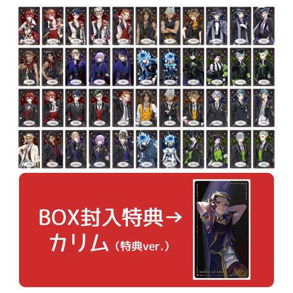 【特典】ディズニー ツイステッドワンダーランド アルカナカードコレクション 15個入りBOX[エンスカイ]【送料無料】《発売済・在庫品》