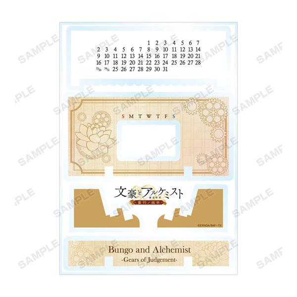 TVアニメ『文豪とアルケミスト ~審判ノ歯車~』 卓上アクリル万年カレンダー[アルマビアンカ]《10月予約》