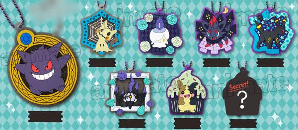 ポケットモンスター ラメラバーコレクション1 8個入りBOX[エスケイジャパン]《発売済・在庫品》