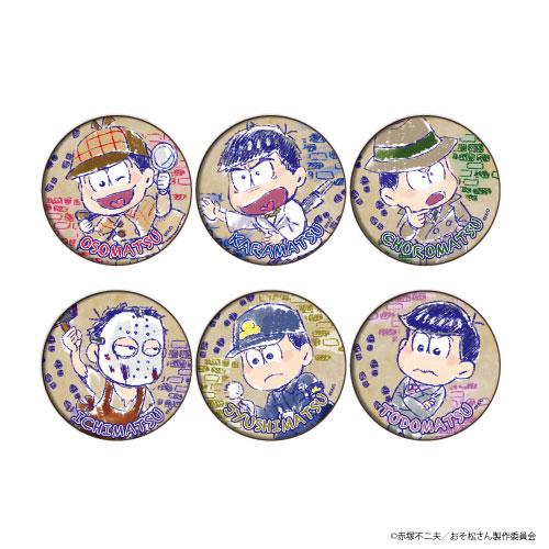 缶バッジ「おそ松さん」13/グラフアート なごみ探偵ver. 6個入りBOX[A3]《発売済・在庫品》