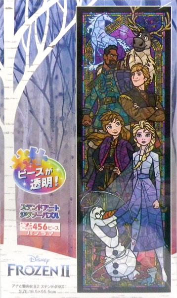 ジグソーパズル アナと雪の女王2 ステンドグラス ぎゅっと456ピース(DSG456-739)[テンヨー]《在庫切れ》