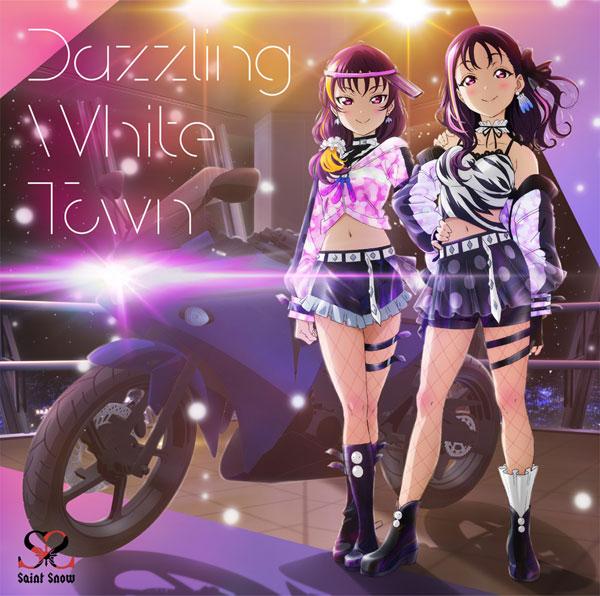【特典】CD Saint Snow(CV:田野アサミ、佐藤日向) / Dazzling White Town (BD付)[ランティス]《08月予約》