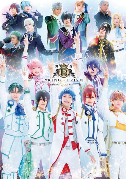 DVD 舞台「KING OF PRISM -Shiny Rose Stars-」[エイベックス]《在庫切れ》