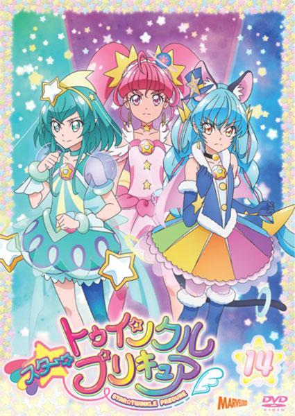 DVD スター☆トゥインクルプリキュア vol.14[マーベラス]《在庫切れ》