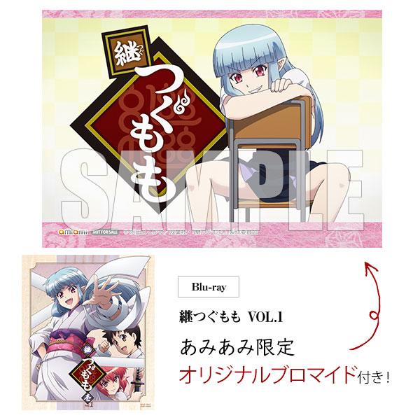 【あみあみ限定特典】BD 継つぐもも VOL.1 (Blu-ray Disc)[東映ビデオ]《06月予約》
