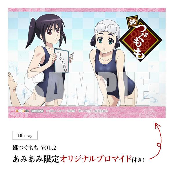 【あみあみ限定特典】BD 継つぐもも VOL.2 (Blu-ray Disc)[東映ビデオ]《07月予約》