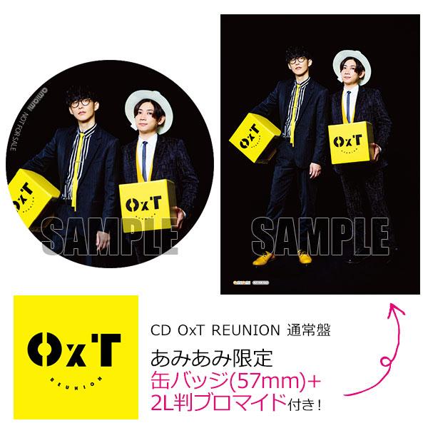 【あみあみ限定特典】CD OxT REUNION 通常盤[ポニーキャニオン]《発売済・在庫品》