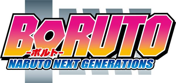 DVD BORUTO-ボルト- NARUTO NEXT GENERATIONS DVD-BOX 8 完全生産限定版[アニプレックス]《10月予約》