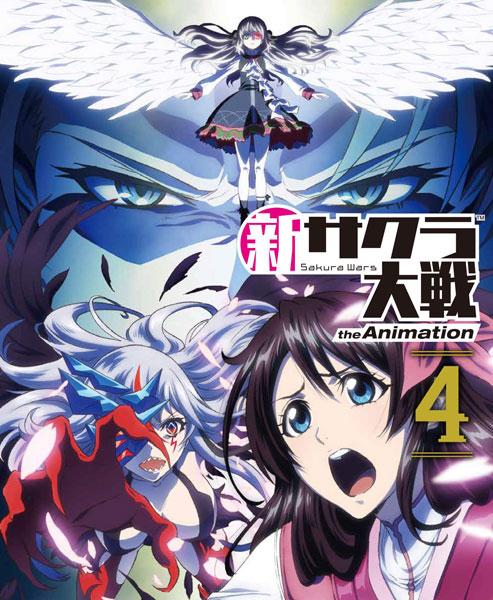 BD 新サクラ大戦 the Animation 第4巻 Blu-ray通常版[ポニーキャニオン]《08月予約》