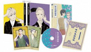 BD 啄木鳥探偵處 一 (Blu-ray Disc)[ハピネット]《発売済・在庫品》
