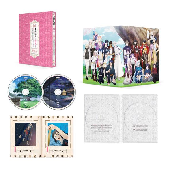 DVD 『刀剣乱舞 花丸』 DVD BOX[東宝]《08月予約》