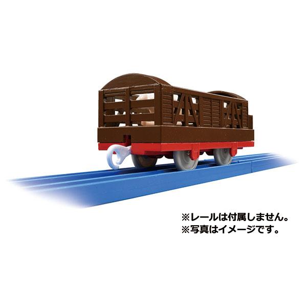プラレール KF-03 動物運搬車[タカラトミー]【送料無料】《在庫切れ》