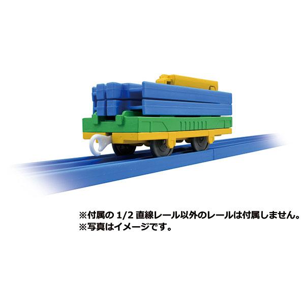 プラレール KF-07 レール運搬車[タカラトミー]【送料無料】《在庫切れ》