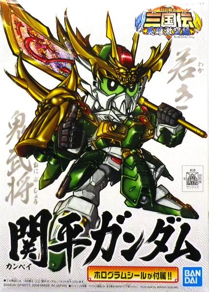 BB戦士 310 関平ガンダム プラモデル[BANDAI SPIRITS]《在庫切れ》