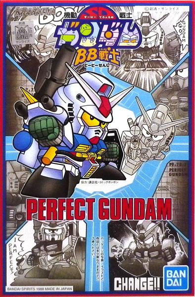BB戦士 20 パーフェクトガンダム プラモデル[BANDAI SPIRITS]《在庫切れ》