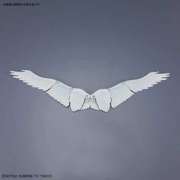 HGBC 1/144 スカイハイウイングス プラモデル(再販)[BANDAI SPIRITS]《発売済・在庫品》