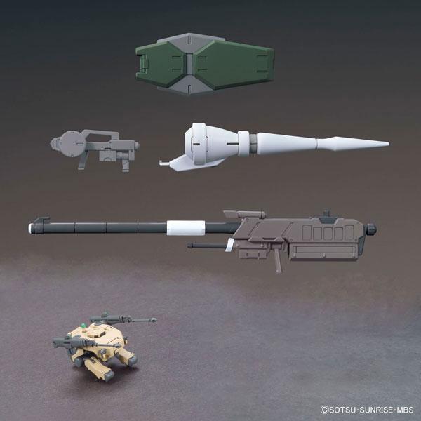 HG 機動戦士ガンダム 鉄血のオルフェンズ 1/144 MSオプションセット1&CGSモビルワーカー プラモデル(再販)[BANDAI SPIRITS]《発売済・在庫品》