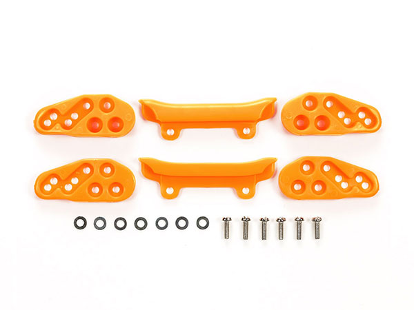 フロントアンダーガード (オレンジ) [ミニ四駆特別企画][タミヤ]《発売済・在庫品》