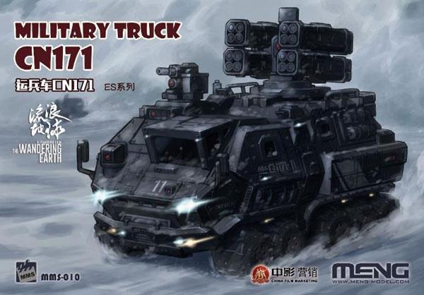 CN171 兵員輸送トラック 『流転の地球』[MENG Model]《発売済・在庫品》