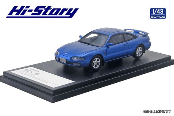 1/43 MAZDA MX-6 2500 V6 (1992) カリビアンブルー・メタリック[ハイストーリー]《在庫切れ》