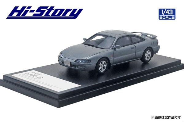 1/43 MAZDA MX-6 2500 V6 (1992) サンダーグレー・マイカ[ハイストーリー]《在庫切れ》