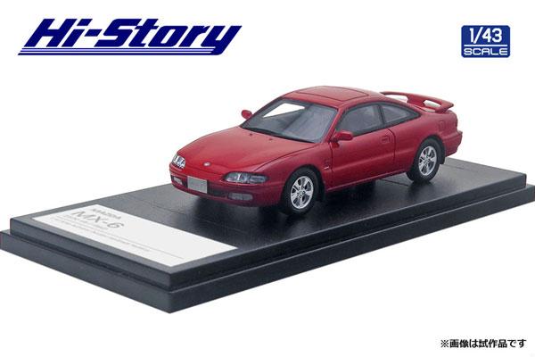 1/43 MAZDA MX-6 2500 V6 (1992) ヴィンテージレッド[ハイストーリー]《07月予約》