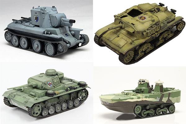 ガールズ&パンツァー 1/72 戦車キット ライバル校特装函セット2 プラモデル[プラッツ]《在庫切れ》