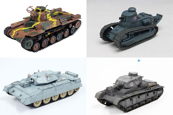 ガールズ&パンツァー 1/72 戦車キット ライバル校特装函セット3 プラモデル[プラッツ]《在庫切れ》
